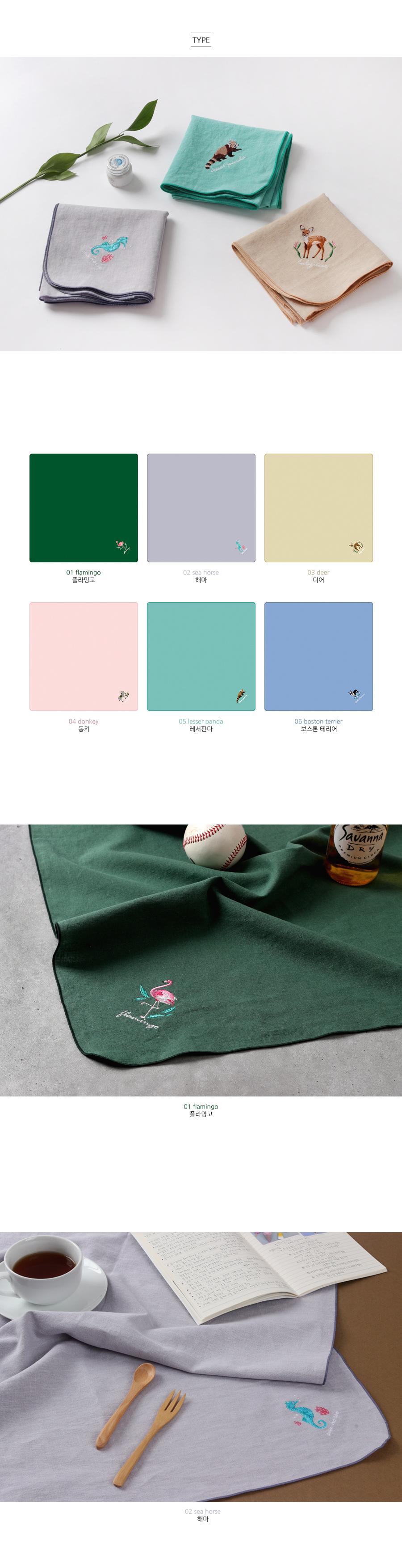 테일러버드 파스텔 미니 블랑켓 - 워너디스, 16,000원, 담요/블랑켓, 극세사 블랑켓
